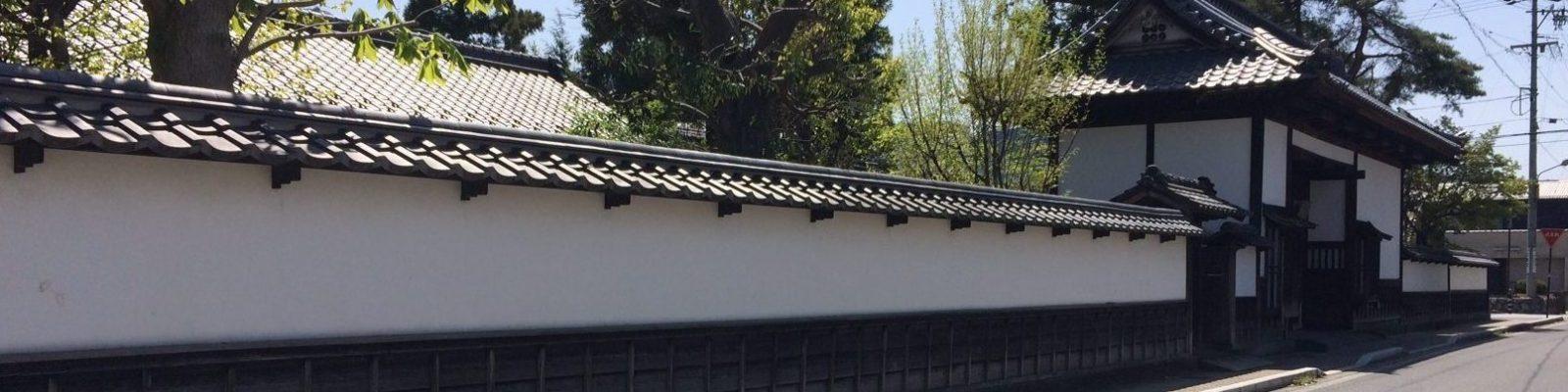 信州松代内観研修所